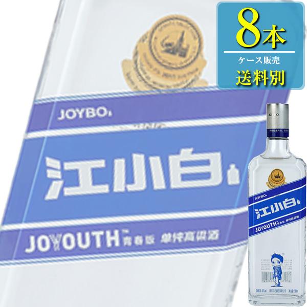 日和商事 江小白 JOYOUTH (じゃんしゃおばい じょ ゆーす) 500ml瓶 x8本ケース販売 (白酒) (中国酒)