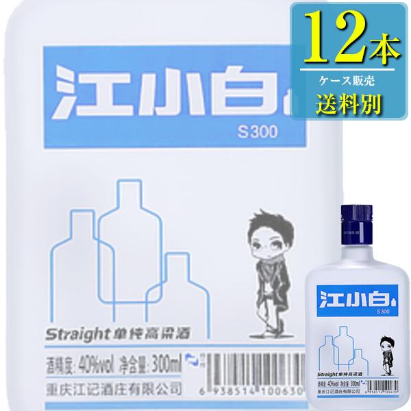 日和商事 江小白 (じゃんしゃおばい) 300ml瓶 x12本ケース販売 (白酒) (中国酒)