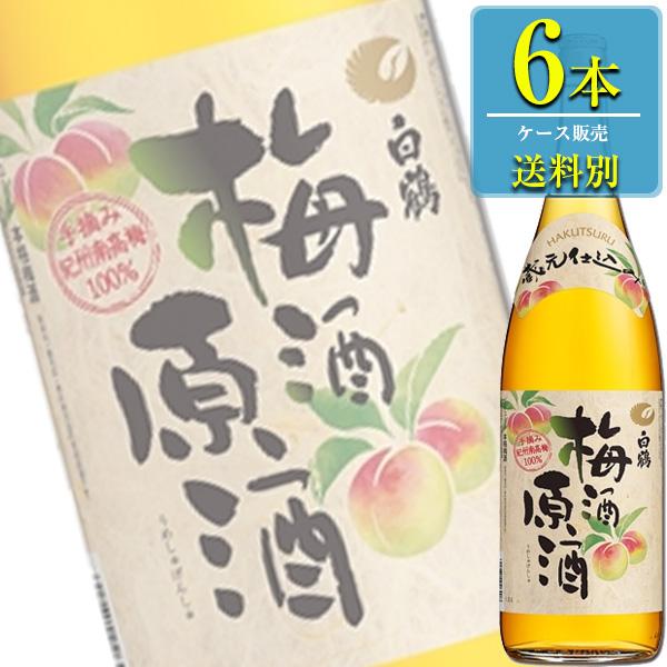 白鶴酒造 「梅酒原酒」1.8L瓶x6本ケース販売 (リキュール) (梅酒)