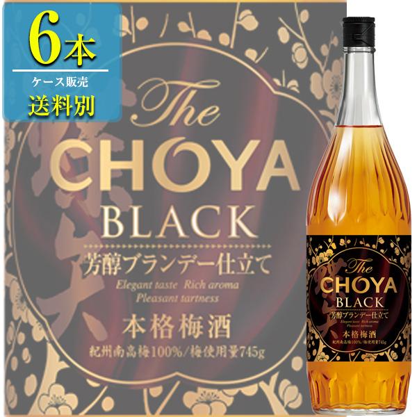 チョーヤ ザ・チョーヤ ブラック 1800ml瓶 x6本ケース販売 (リキュール) (梅酒)