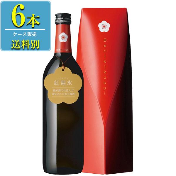 菊水酒造 梅酒 紅菊水 720ml瓶 (化粧箱入) x 6本ケース販売 (リキュール) (梅酒) (新潟)