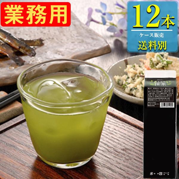 博水社 わるなら抹茶 1L紙パック(業務用) x12本ケース販売 (割り材)