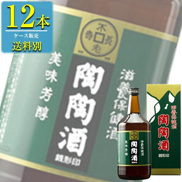 陶陶酒「銭形印 辛口」720ml瓶x12本ケース販売【高栄養価】【滋養薬味酒】