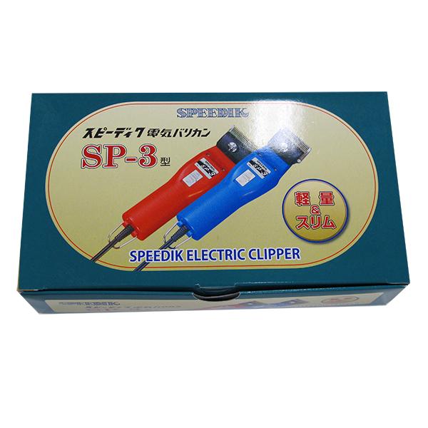 전기 어 선 スピーディク TAPIO SP-3 레드 애완 용이 발기 면도날 (바디 전용) P01Oct16