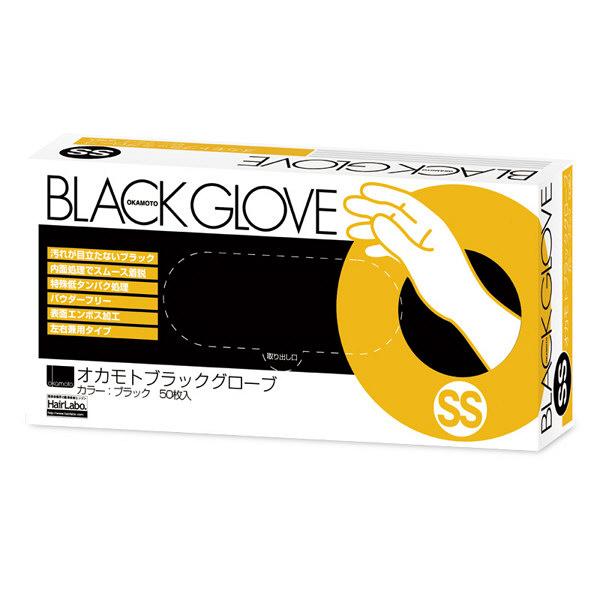 <title>ヘアカラー剤の汚れが目立たないブラック色を採用 オカモト ブラックグローブ 1箱 50枚入 SSサイズ 左右兼用 毎日がバーゲンセール</title>