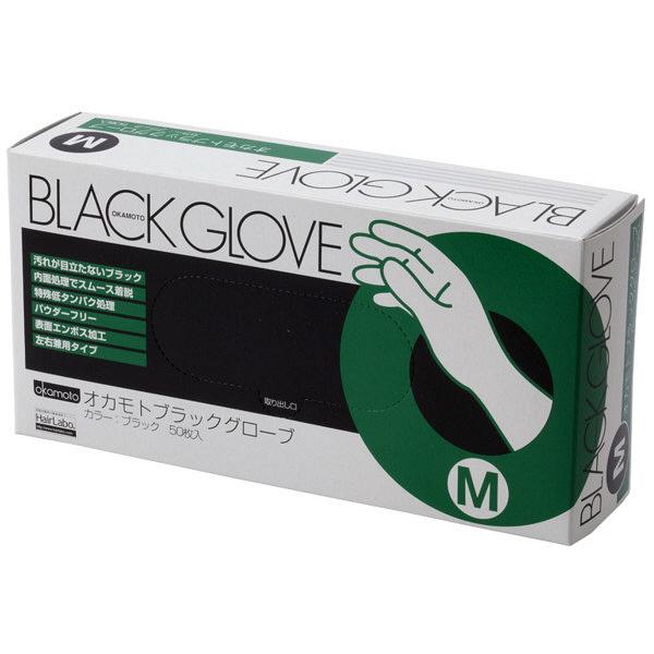 ヘアカラー剤の汚れが目立たないブラック色を採用 !超美品再入荷品質至上! オカモト ブラックグローブ 1箱 Mサイズ 日本正規代理店品 左右兼用 50枚入