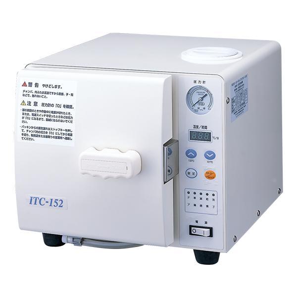 小型卓上型高圧蒸気滅菌器 イトークレーブ ITC-152 オートクレーブ