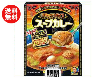 【送料無料】明治 マジックスパイス スープカレー スペシャルメニュー 307g×20個入 ※北海道・沖縄・離島は別途送料が必要。