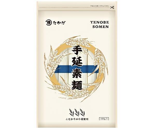 送料無料 マル勝高田 手延素麺 400g×24個入 ※北海道・沖縄・離島は別途送料が必要。