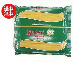【送料無料】【2ケースセット】ブイトーニ No.72 スパゲティ(1.9mm) 5kg×3袋入×(2ケース) ※北海道・沖縄・離島は別途送料が必要。