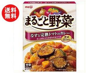 【送料無料】【2ケースセット】明治 まるごと野菜 なすと完熟トマトのカレー 190g×30個入×(2ケース) ※北海道・沖縄・離島は別途送料が必要。
