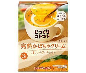 【送料無料】ポッカサッポロ じっくりコトコト 完熟かぼちゃクリーム 59.4g(3P)×30箱入 ※北海道・沖縄・離島は別途送料が必要。