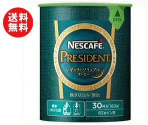 【送料無料】ネスレ日本 ネスカフェ プレジデント エコ&システムパック 60g×12個入 ※北海道・沖縄・離島は別途送料が必要。