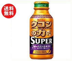 送料無料 【2ケースセット】ハウスウェルネス ウコンの力 スーパー 120mlボトル缶×30本入×(2ケース) ※北海道・沖縄・離島は別途送料が必要。