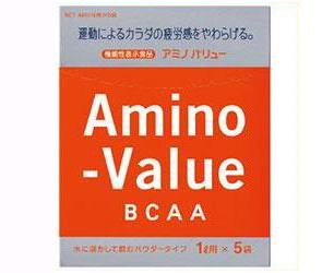 送料無料 【2ケースセット】大塚製薬 アミノバリュー パウダー 8000【機能性表示食品】 (48g×5袋)×20入×(2ケース) 北海道・沖縄・離島は別途送料が必要。