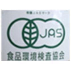 【2ケースセット】ユウキ食品 有機コーディアル ジンジャー 500ml瓶×6本入×(2ケース) ※北海道・沖縄・離島は別途送料が必要。