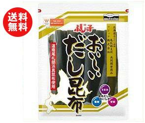 【送料無料】【2ケースセット】フジッコ おいしいだし昆布 59g×20袋入×(2ケース) ※北海道・沖縄・離島は別途送料が必要。