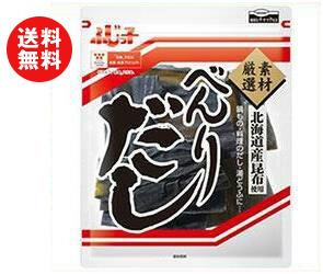 【送料無料】【2ケースセット】フジッコ べんりだし 60g×20(10×2)袋入×(2ケース) ※北海道・沖縄・離島は別途送料が必要。