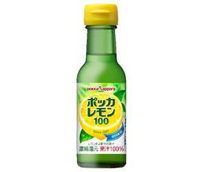 送料無料 【2ケースセット】ポッカサッポロ ポッカレモン100 120ml瓶×24本入×(2ケース) ※北海道・沖縄・離島は別途送料が必要。
