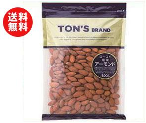 送料無料 【2ケースセット】東洋ナッツ食品 トン アーモンド 500g×10袋入×(2ケース) ※北海道・沖縄・離島は別途送料が必要。