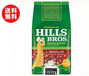 【送料無料】【2ケースセット】日本ヒルスコーヒー ヒルス モカブレンド(粉) 420g袋×12(6×2)袋入×(2ケース) ※北海道・沖縄・離島は別途送料が必要。
