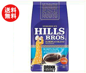 【送料無料】【2ケースセット】日本ヒルスコーヒー ヒルス ヨーロピアンブレンド(粉) 420g袋×12(6×2)袋入×(2ケース) ※北海道・沖縄・離島は別途送料が必要。