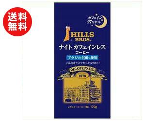 【送料無料】日本ヒルスコーヒー ヒルス ナイトカフェインレス・ブラジル100%(粉) 170g袋×12(6×2)袋入 ※北海道・沖縄・離島は別途送料が必要。