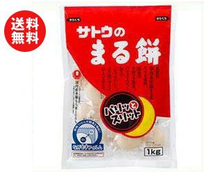 【送料無料】サトウ食品 サトウのまる餅 パリッとスリット 1kg×10袋入 ※北海道・沖縄・離島は別途送料が必要。