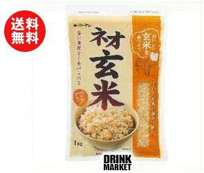 【送料無料】キッコーマン ネオ玄米 1kg×12袋入 ※北海道・沖縄・離島は別途送料が必要。