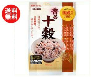 送料無料 【2ケースセット】キッコーマン 日本の穀物 香る十穀 180g(30g×6)×12袋入×(2ケース) ※北海道・沖縄・離島は別途送料が必要。