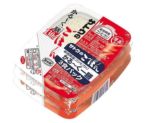 送料無料 【2ケースセット】サトウ食品 サトウのごはん 新潟県産コシヒカリ かる~く一膳 3食パック (130g×3食)×12個入×(2ケース) 北海道・沖縄・離島は別途送料が必要。