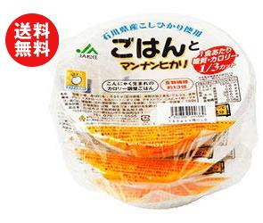 送料無料 【2ケースセット】JA松任 ごはんとマンナンヒカリ 3食 (150g×3個)×12個入×(2ケース) ※北海道・沖縄・離島は別途送料が必要。