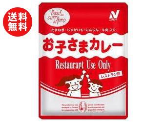 【送料無料】【2ケースセット】ニチレイ Restaurant Use Only (レストラン ユース オンリー) お子さまカレー 150g×30袋入×(2ケース) ※北海道・沖縄・離島は別途送料が必要。