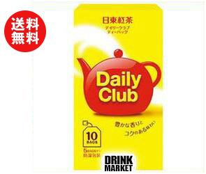 【送料無料】三井農林 日東紅茶 デイリークラブ 2.2g×10袋×120個入 ※北海道・沖縄・離島は別途送料が必要。