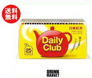 【送料無料】三井農林 日東紅茶 デイリークラブ 2.2g×25袋×60個入 ※北海道・沖縄・離島は別途送料が必要。