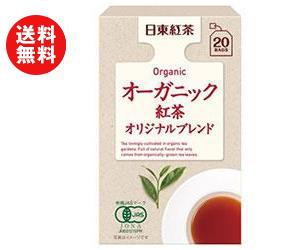 【送料無料】三井農林 日東紅茶 オーガニック オリジナルブレンド 2g×20袋×48個入 ※北海道・沖縄・離島は別途送料が必要。