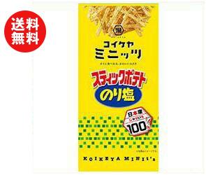 送料無料 コイケヤ コイケヤミニッツ スティックポテト のり塩 40g×12(6×2)袋入 ※北海道・沖縄・離島は別途送料が必要。