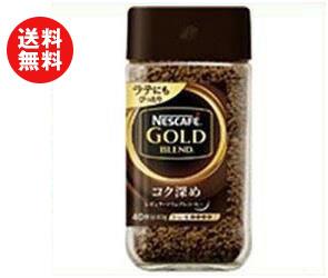 【送料無料】ネスレ日本 ネスカフェ ゴールドブレンド コク深め 80g瓶×24本入 ※北海道・沖縄・離島は別途送料が必要。