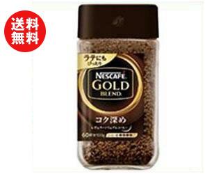 【送料無料】ネスレ日本 ネスカフェ ゴールドブレンド コク深め 120g瓶×24本入 ※北海道・沖縄・離島は別途送料が必要。