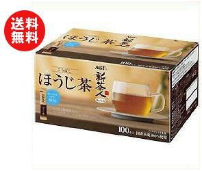 【送料無料】【2ケースセット】AGF 新茶人 こうばしほうじ茶 スティック 0.8g×100P×10箱入×(2ケース) ※北海道・沖縄・離島は別途送料が必要。