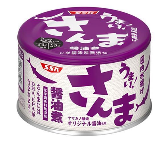 【送料無料】【2ケースセット】SSK うまい!秋刀魚 醤油煮 150g缶×24個入×(2ケース) ※北海道・沖縄・離島は別途送料が必要。