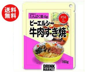【送料無料】【2ケースセット】ホリカフーズ ピーエルシー 牛肉のすき焼 160g×12個入×(2ケース) ※北海道・沖縄・離島は別途送料が必要。