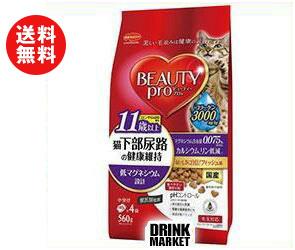 【2ケースセット】日本ペットフード ビューティープロ キャット 猫下部尿路の健康維持 11歳以上 560g×10袋入×(2ケース) ※北海道・沖縄・離島は別途送料が必要。