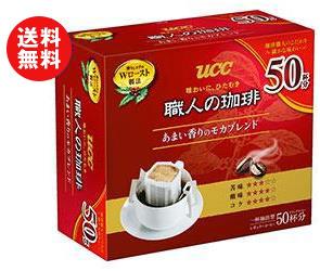 【送料無料】【2ケースセット】UCC 職人の珈琲 ドリップコーヒー あまい香りのモカブレンド 50P×6箱入×(2ケース) ※北海道・沖縄・離島は別途送料が必要。
