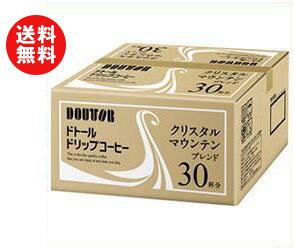 【送料無料】ドトールコーヒー ドトール ドリップコーヒー クリスタルマウンテンブレンド 7g×30P×12箱入 ※北海道・沖縄・離島は別途送料が必要。