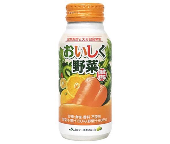 【送料無料】【2ケースセット】JAフーズおおいた おいしく野菜 190gボトル缶×30本入×(2ケース) ※北海道・沖縄・離島は別途送料が必要。