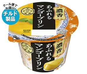 送料無料 【チルド(冷蔵)商品】雪印メグミルク アジア茶房 濃香あふれるマンゴプリン 140g×6個入 ※北海道・沖縄・離島は別途送料が必要。