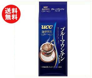 【送料無料】【2ケースセット】UCC 珈琲探究 ドリップコーヒー ブルーマウンテンブレンド (8g×5P)×12(6×2)袋入×(2ケース) ※北海道・沖縄・離島は別途送料が必要。