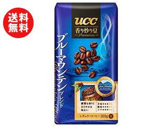 【送料無料】【2ケースセット】UCC 香り炒り豆 ブルーマウンテンブレンド(豆) 160g袋×12(6×2)袋入×(2ケース) ※北海道・沖縄・離島は別途送料が必要。