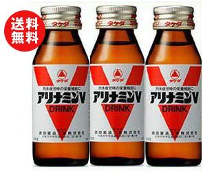 【送料無料】【2ケースセット】タケダ アリナミンV 50ml瓶×30(3P×10)本入×(2ケース) ※北海道・沖縄・離島は別途送料が必要。